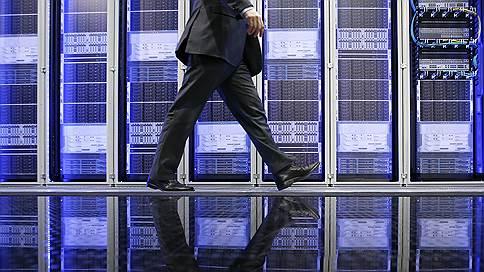 Блокчейн уже на госслужбе // В ОЭСР оценили перспективы использования технологии в госуправлении