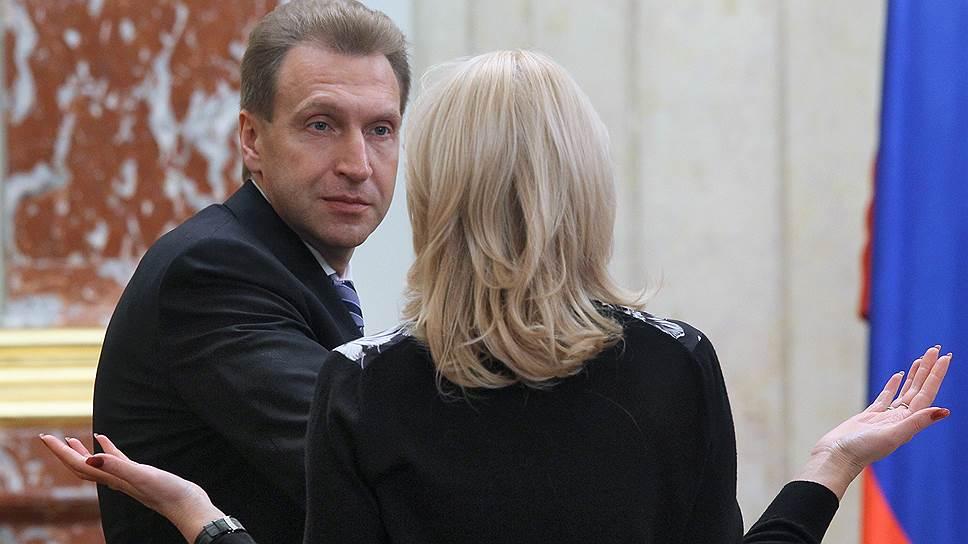 Бывший первый заместитель председателя правительства России Игорь Шувалов и заместитель председателя правительства Татьяна Голикова