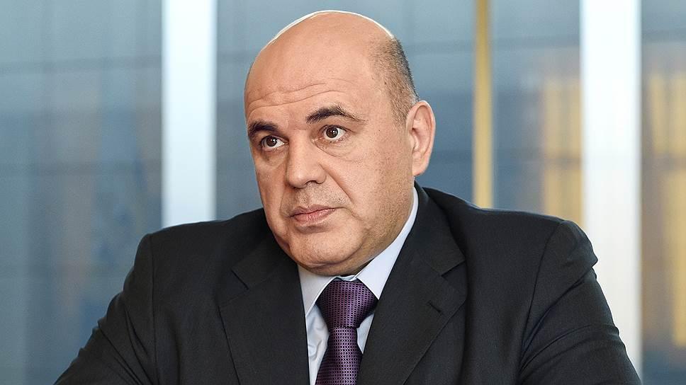 Глава ФНС Михаил Мишустин