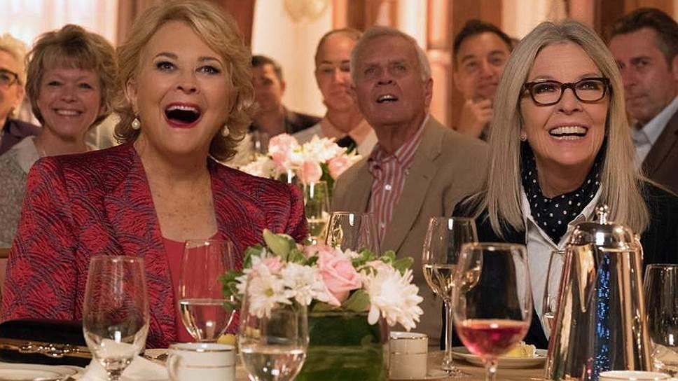 От стандартных романтических комедий фильм отличает главным образом возраст его моложавых героинь