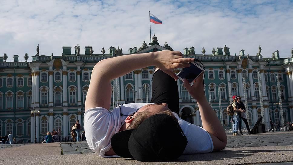 Правозащитники в ООН подвергли критике российские власти за интернет-ограничения