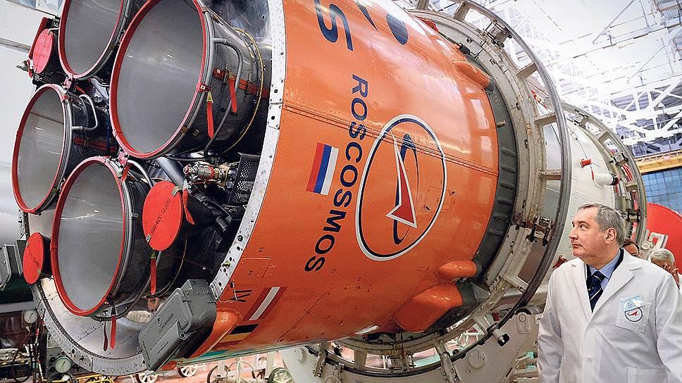 Какие проблемы и перспективы развития космической отрасли обрисовал Дмитрий Рогозин