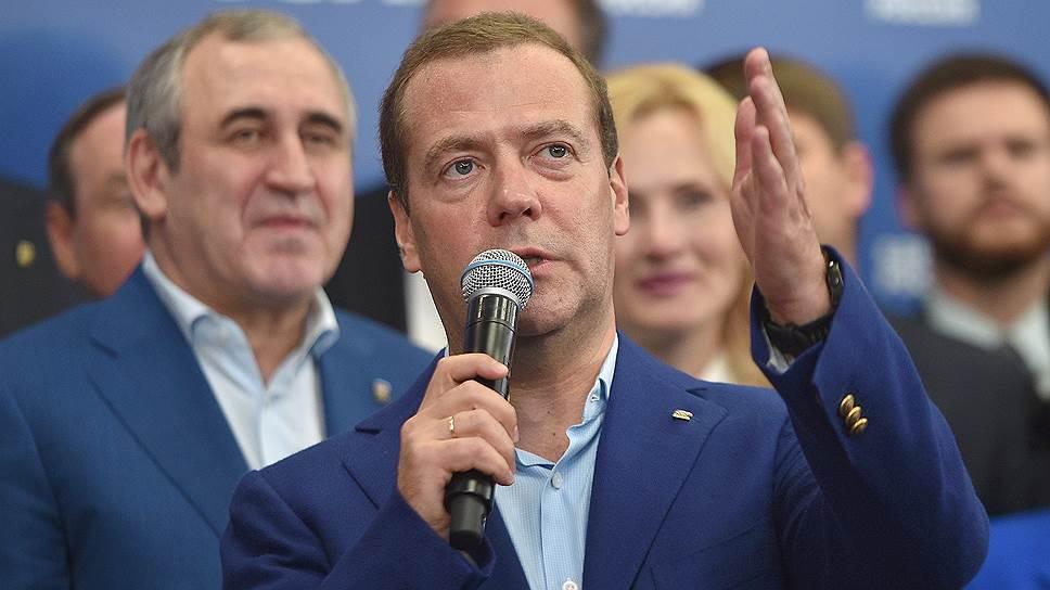 «Единая Россия» проинструктировала партийцев с мест по работе с пенсионной реформой