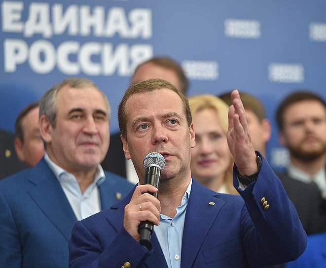 Премьер Дмитрий Медведев указал на необходимость пенсионной реформы, но ее деталей до сих пор не раскрыл