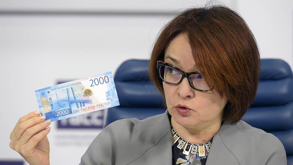 Новые нацпроекты подтолкнули возглавляемый Эльвирой Набиуллиной Банк России к инвентаризации источников длинных денег