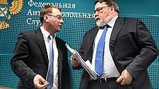 ФАС назначит властям комплаенс-процедуры