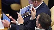 Парламентарии всех стран, цифровизуйтесь!