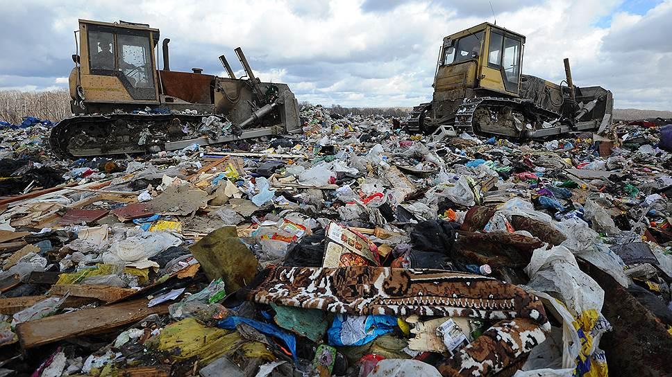 Плату за размещение отходов на полигонах уменьшат в семь раз, но будут увеличивать семь лет