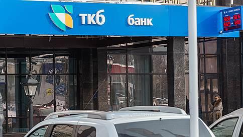 Возрождение Транскапиталбанка  / Его крупнейшим акционером станет Татьяна Орлова