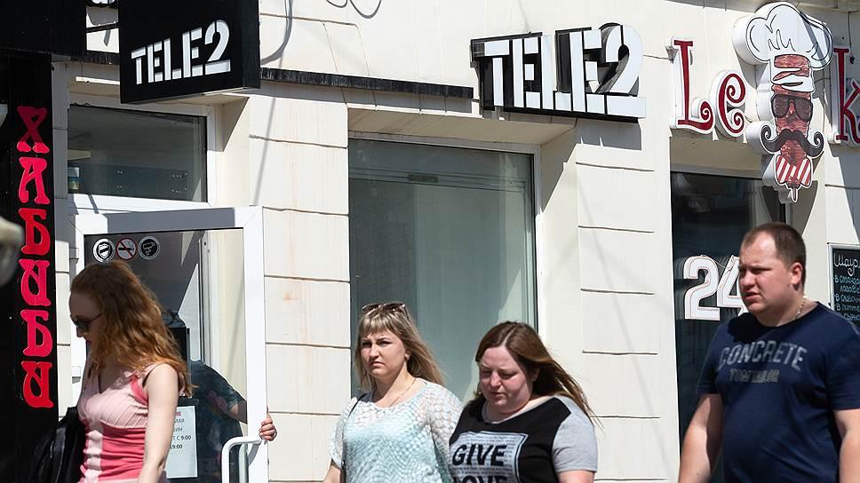 Как Tele2 планирует вернуться к прибыльности