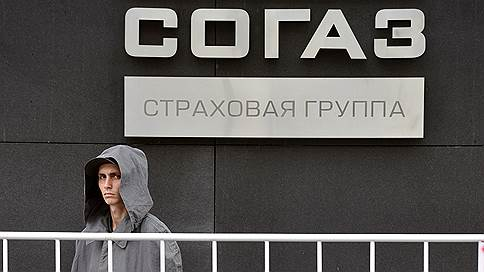 Газпром не принял подкуп на 8 марта // Топ-менеджер СОГАЗа попал под следствие за коррупционный подарок