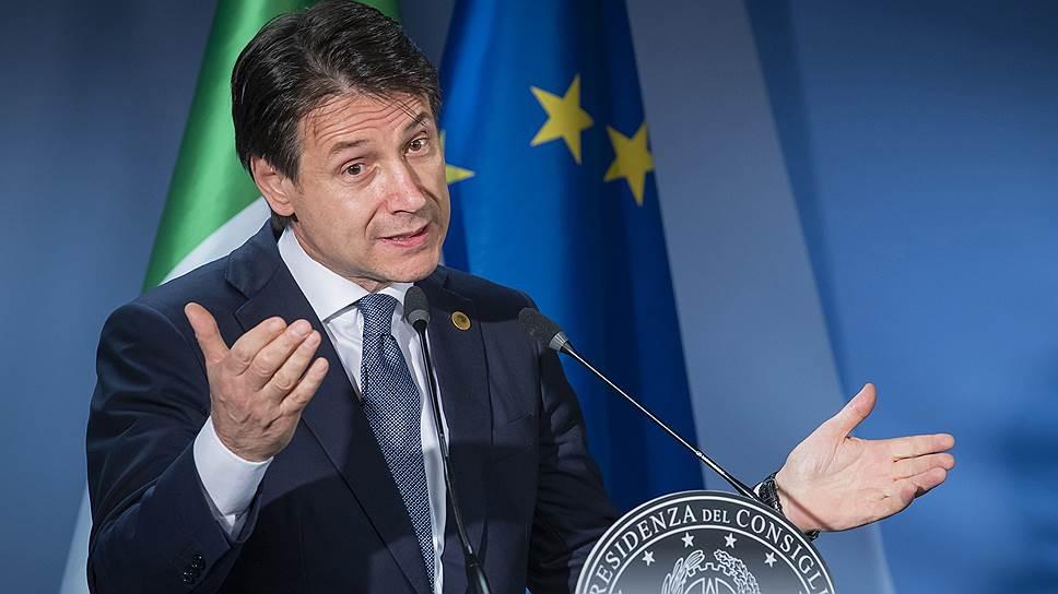 Премьер-министр Джузеппе Конте действительно предложил ЕС возобновить финансирование ЕБРР малых и средних предприятий в России