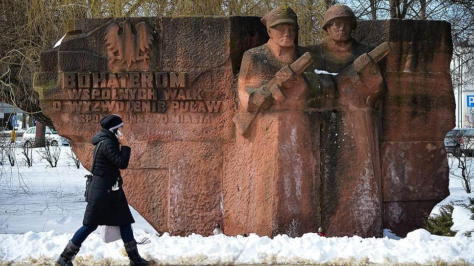 Памятник Героям совместного освобождения Пулавы