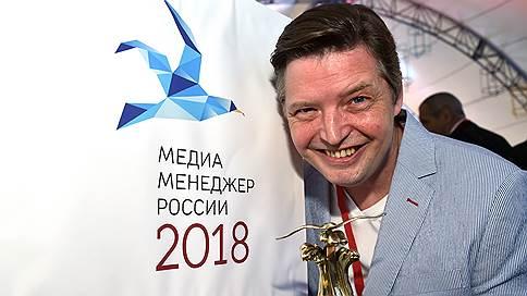 Радио «Коммерсантъ FM» отметили премией