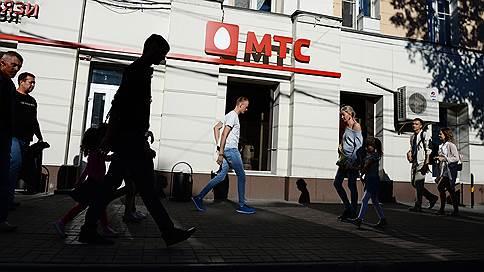 МТС не хочет переплачивать за интернет // Оператор приостановил переговоры о покупке RiNet