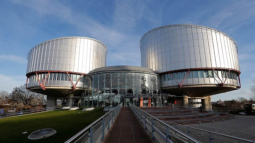 Закон о «нежелательных» организациях рассмотрят в ЕСПЧ