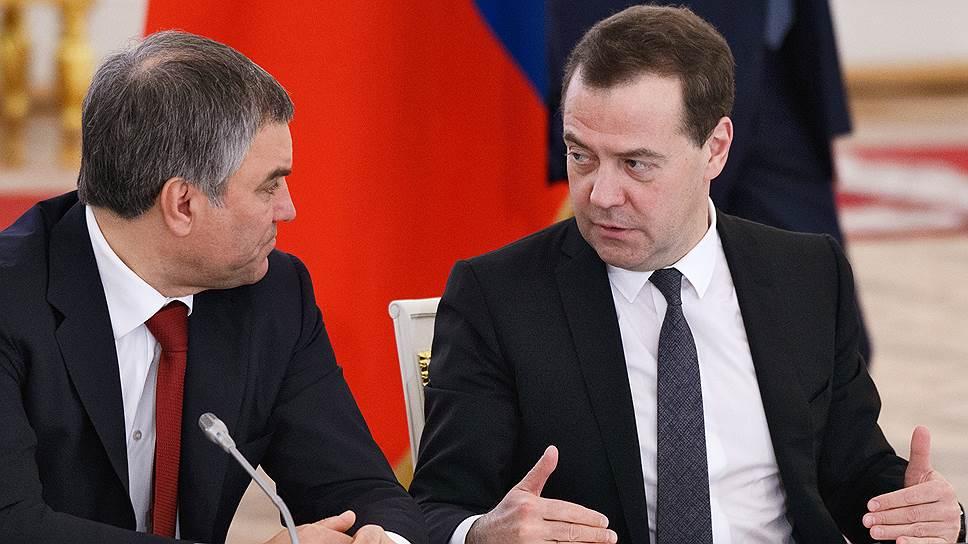 Благодаря пенсионной реформе у руководства Госдумы и Белого дома появилось больше поводов для общения