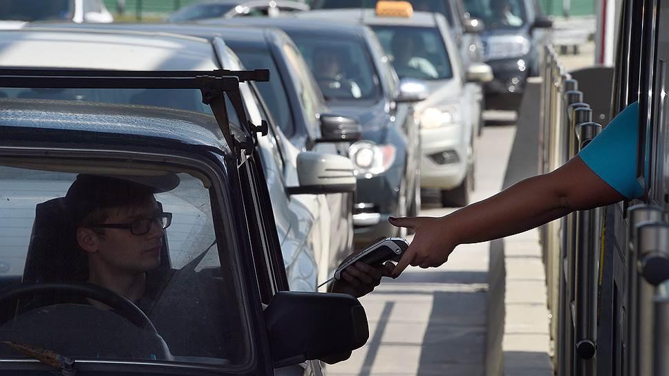Оплачивая пользование платной дорогой, водители выполняют условие устной сделки, пояснил Верховный суд
