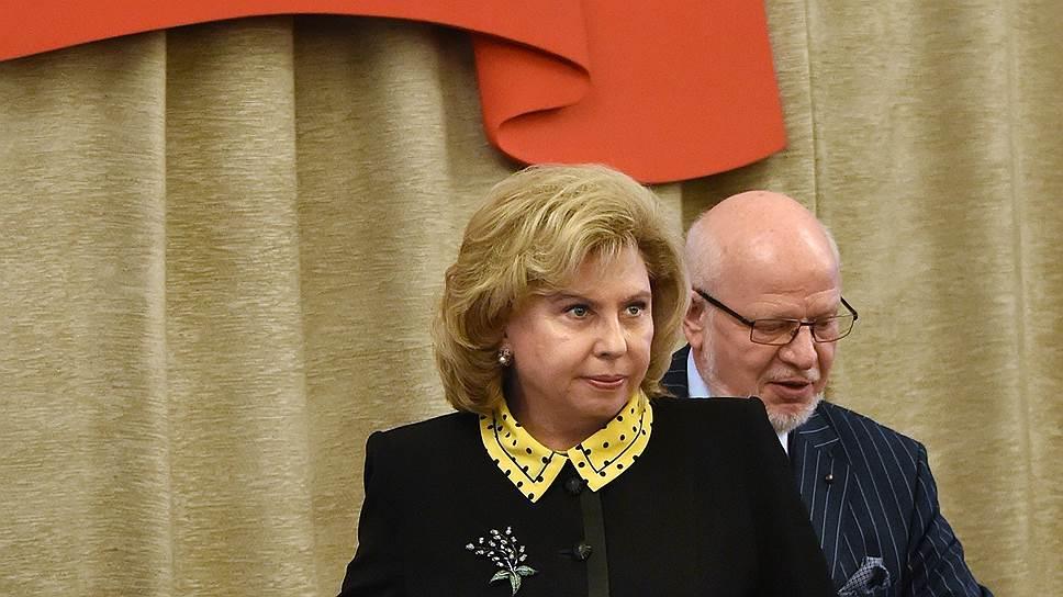 У Татьяны Москальковой и Михаила Федотова свои замечания по пенсионной реформе