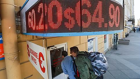 рубль держится дивиденды компании готовятся платить акционерам