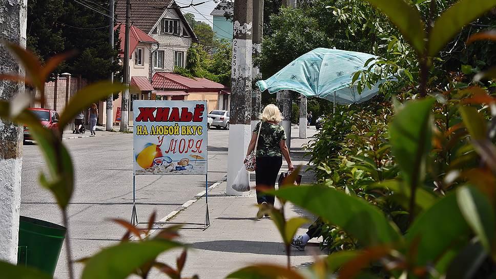 Почему Booking.com деактивировал отзывы гостей обо всех отелях в Крыму