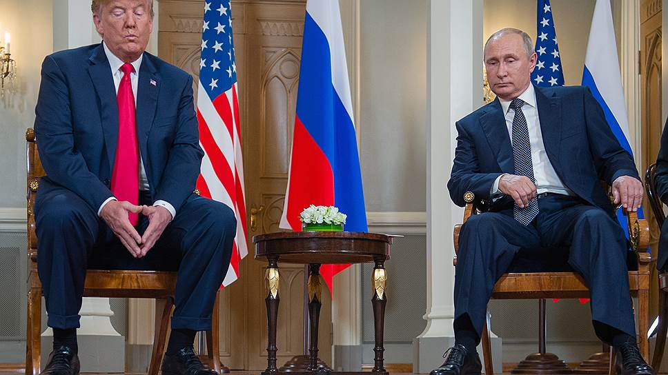 Чего достигли Путин и Трамп в Хельсинки