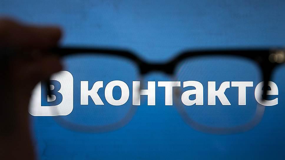 Почему суд не признал право «ВКонтакте» на базу данных ее пользователей