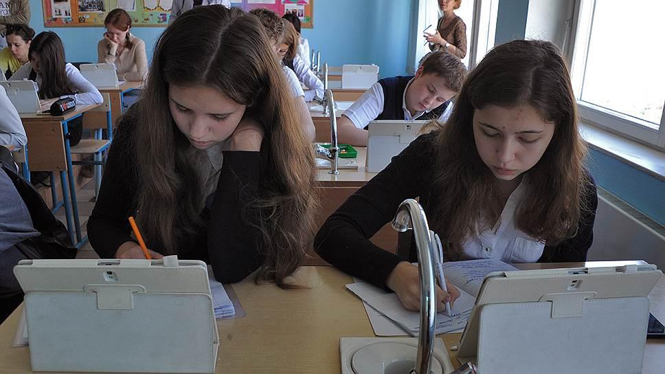 Что Минпросвещения готовит в образовательном нацпроекте