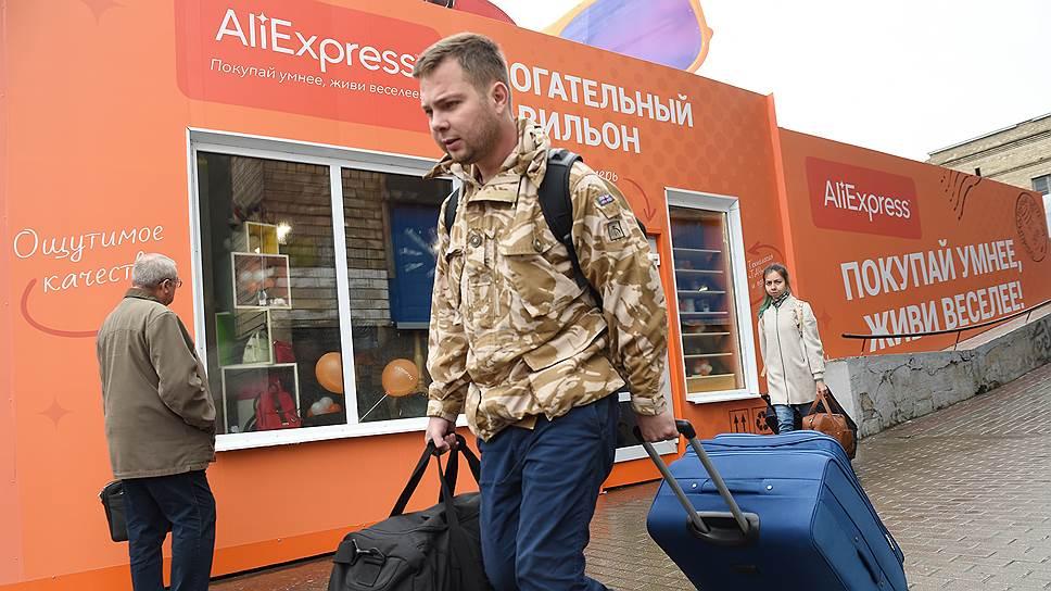 38e558a0f95 Finn Flare предложил ввести НДС для зарубежных интернет-магазинов   Яндекс.Новости