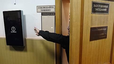 филевский депутат выдавал займы банковский счет заочно арестован