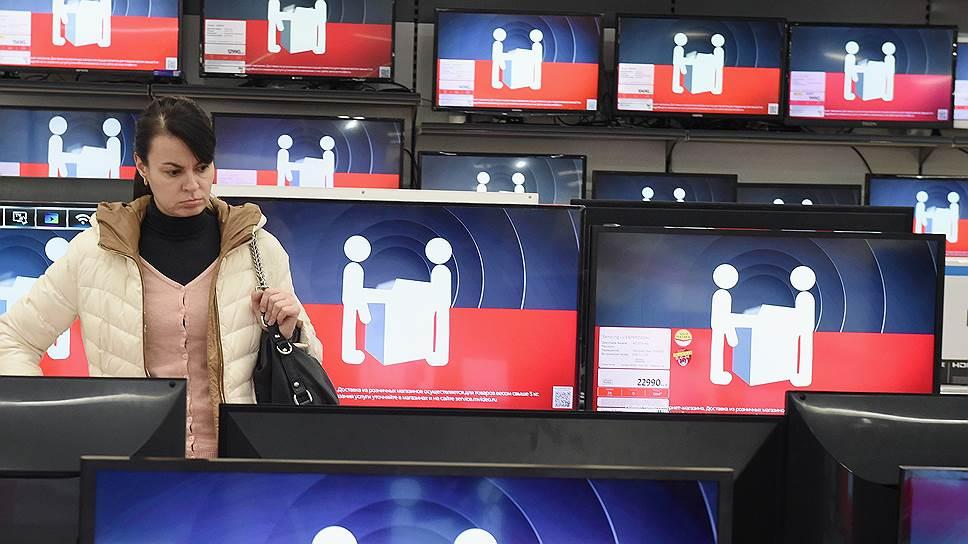 Россияне обновили экраны