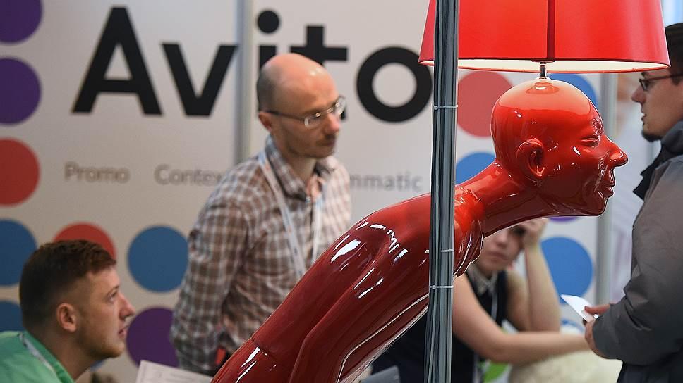 Как Avito вышел на рынок путешествий