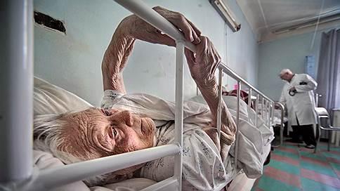 Пенсионерам пересчитали болезни // Заболеваемость пожилого населения растет вместе с продолжительностью жизни