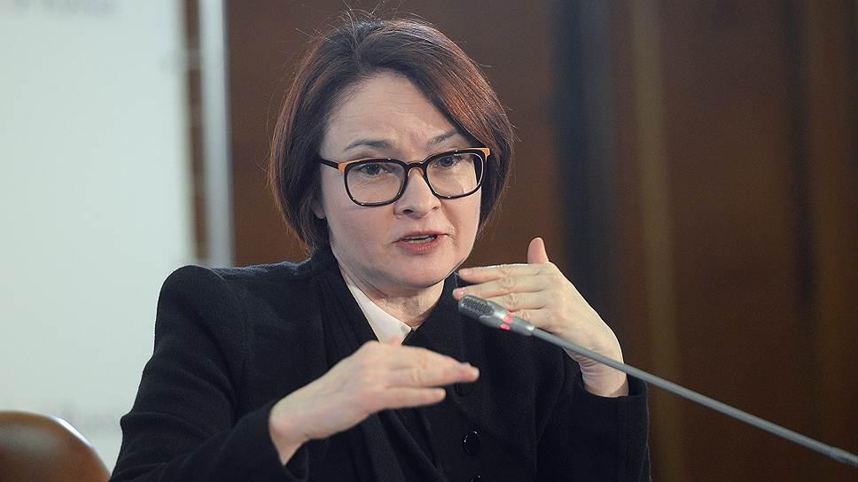 У Банка России закончились причины для снижения ключевой ставки