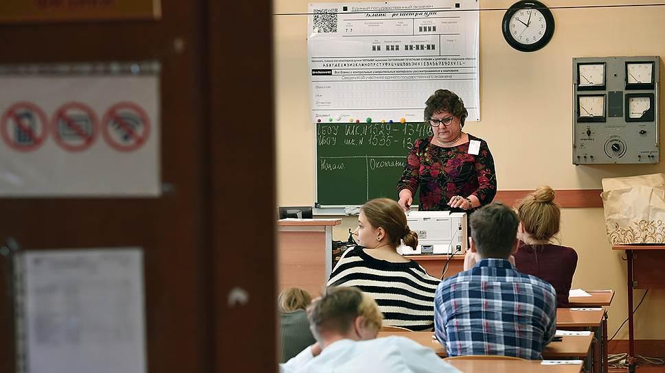 Почему в Свердловской области считают, что школьникам массово занизили баллы на ЕГЭ по английскому