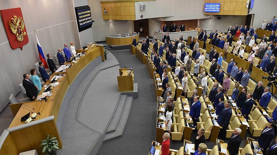 Депутатов попросили говорить о пенсии