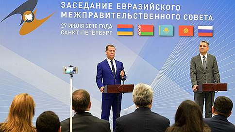 Общий рынок прирастает обещаниями // Межправсовет ЕАЭС договорился активнее снимать ограничения