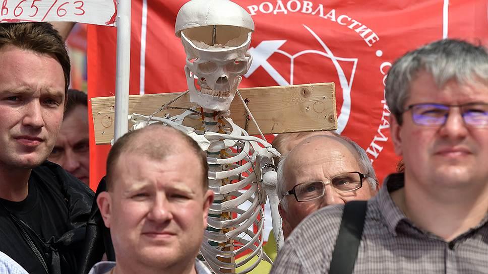 Как протестовали против повышения пенсионного возраста в Москве