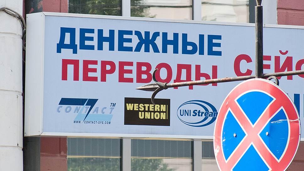 Почему «Юнистриму» не удалось обойти украинские санкции