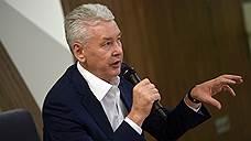 Сергей Собянин пошел районным путем