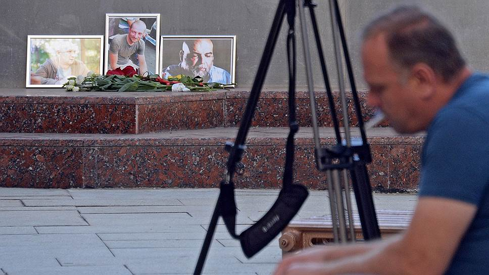 Какая основная версия причин убийства журналистов в ЦАР