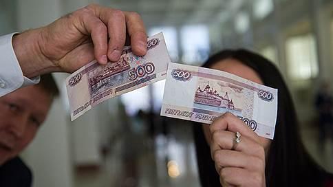 В карманах снова захрустело // Наличные и в России, и в мире больше не вытесняются безналичными платежами