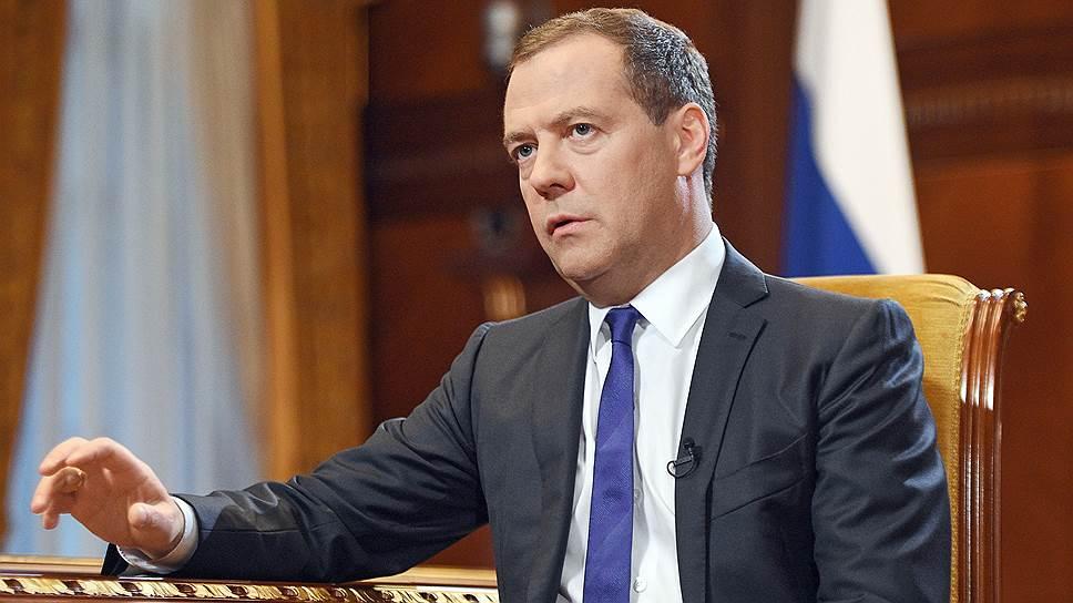 """Дмитрий Медведев рассказал """"Ъ"""" о войне 2008 года и о том, что может привести к новому конфликту в регионе"""