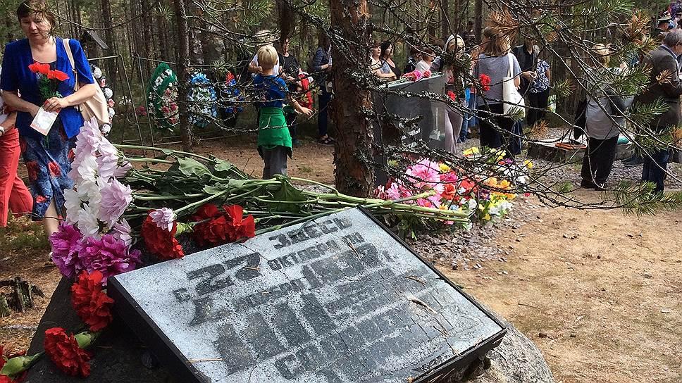 """Что увидел корреспондент """"Ъ"""" на месте мемориального захоронения Сандармох"""
