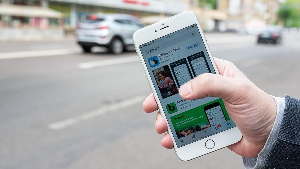 Как BlaBlaCar согласилась ввести ограничения для борьбы с нелегальными коммерческими перевозками