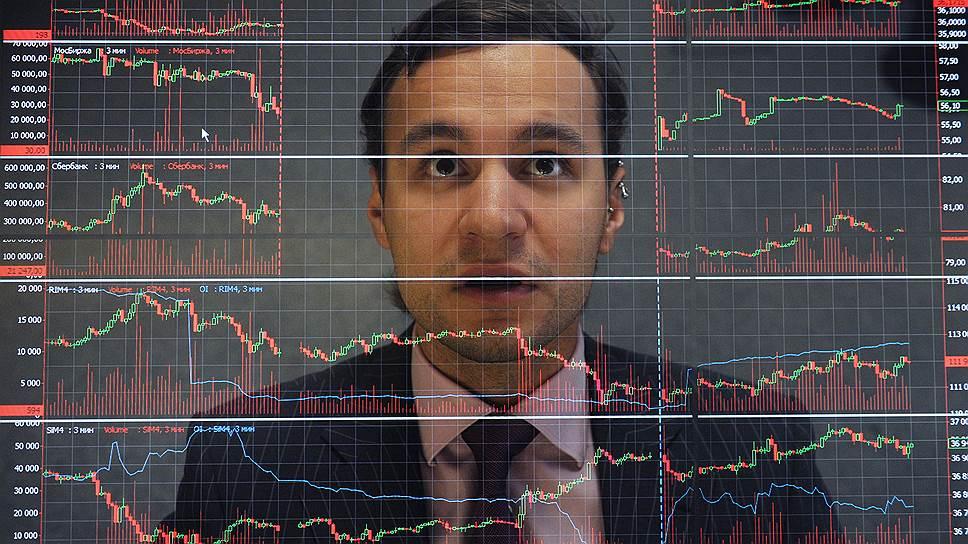 Как отреагировал на санкции США фондовый рынок России