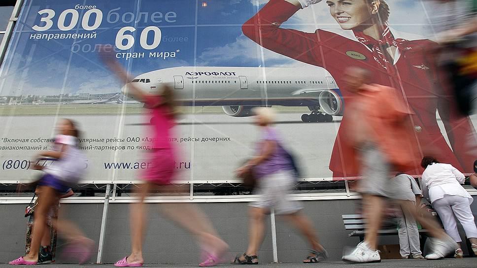 Вашингтон запрещает «Аэрофлоту» то ли рейсы, то ли самолеты