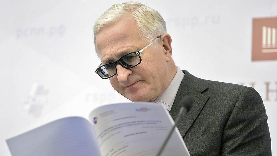 Глава РСПП Александр Шохин