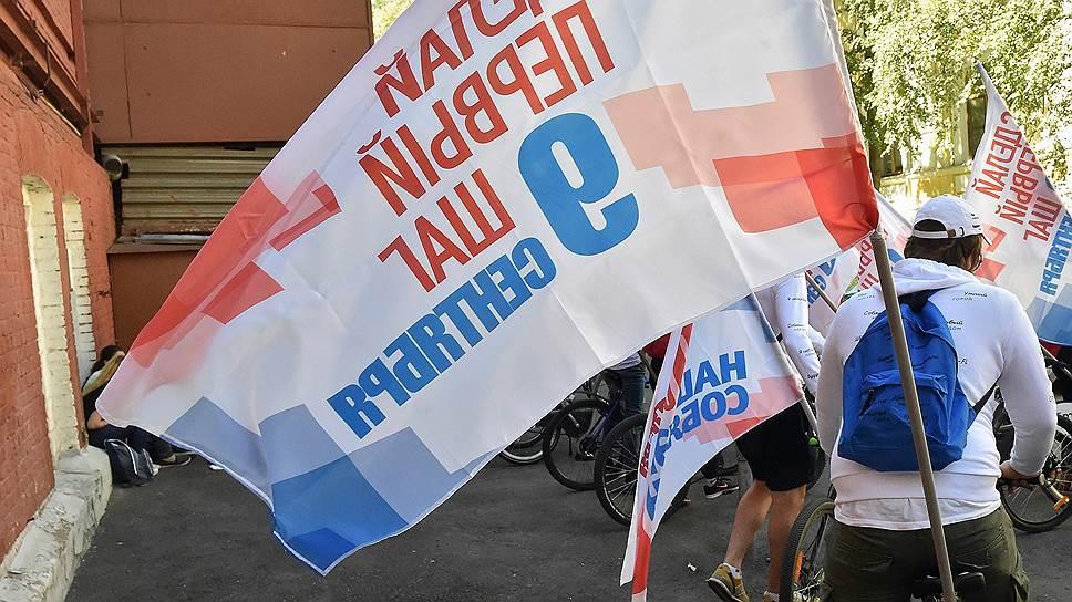 Как на выборы мэра Москвы хотят привлечь молодежь