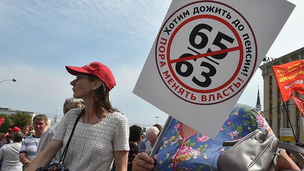 Как коммунисты используют тему пенсионной реформы в выборных регионах